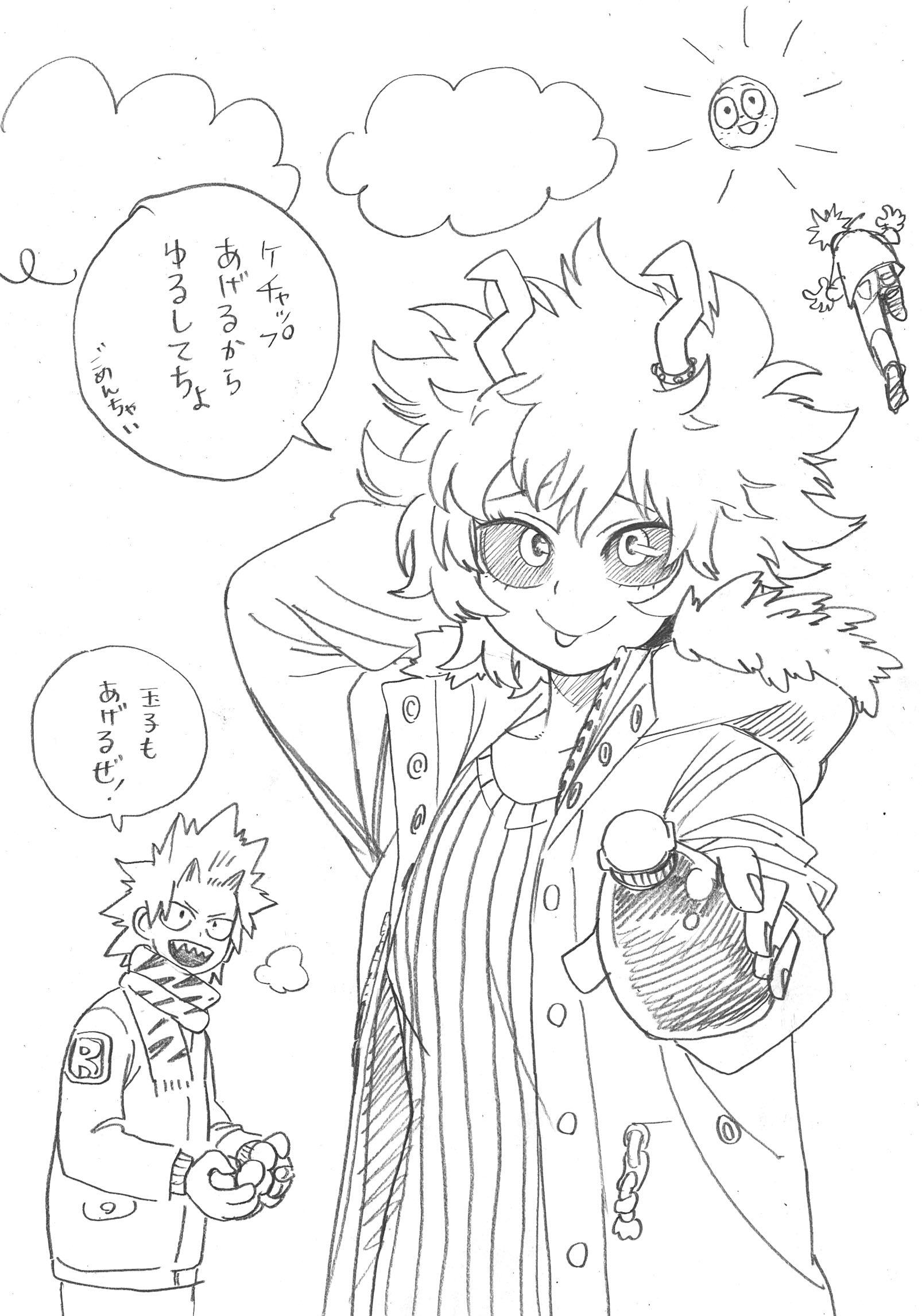 Eijiro and Mina Sketch