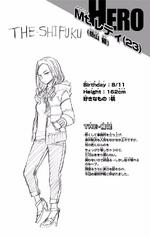 Volume 10 Yu Takeyama's Profile