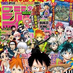 <i>Weekly Shonen Jump</i> Edición #21-22, 2018.