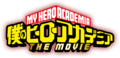 My Hero Academia The Movie Logo
