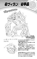 Perfil de Akira Iwako Vol2 (Illegals)