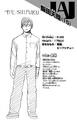 Tenya Iida perfil Vol1