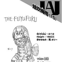 Perfil de Tsuyu Asui.