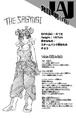 Mei Hatsume perfil Vol4