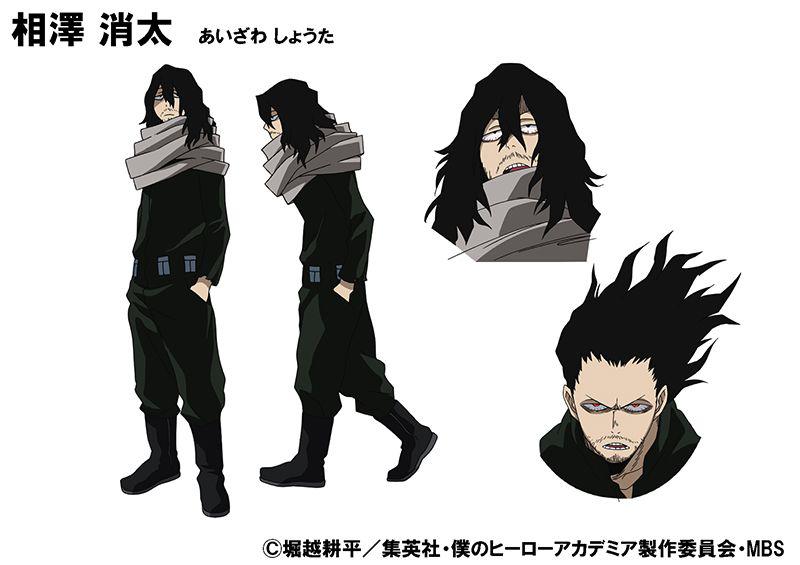 Shota Aizawa TV Animation Design Sheet