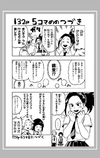Volume 7 Momo Tutoring