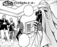 Tamaki vs Setsuno Hojo and Tabe