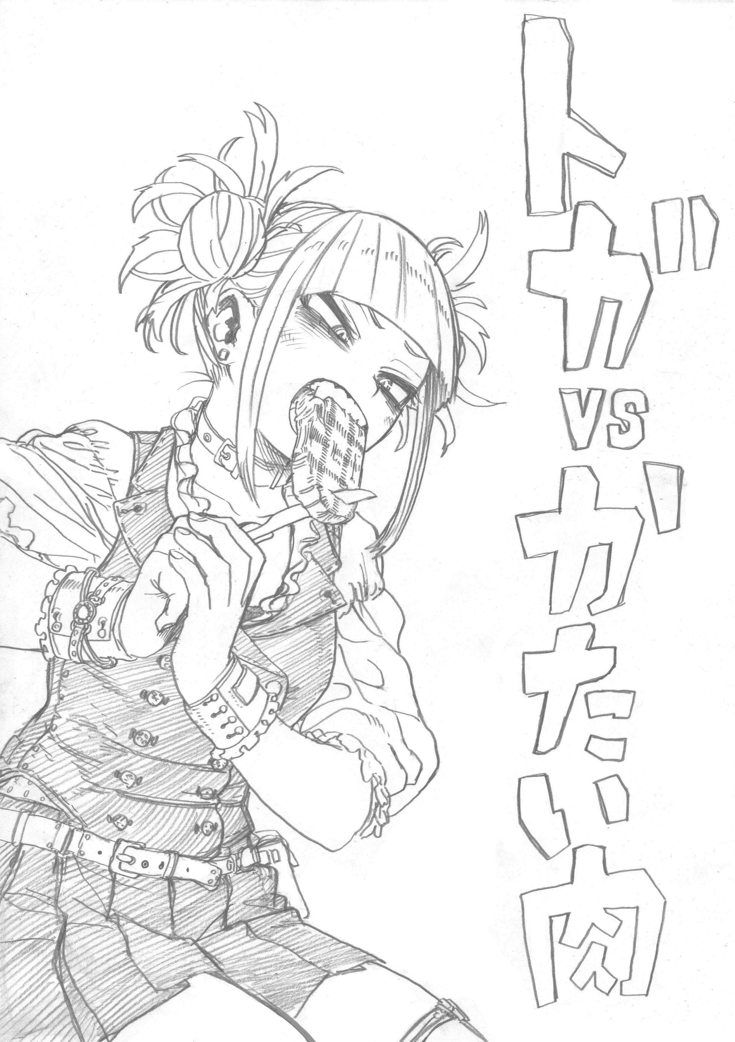 Himiko Toga VS Meat Sketch