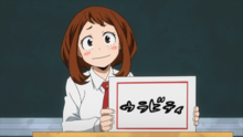 Ochaco chooses Uravity as her hero name