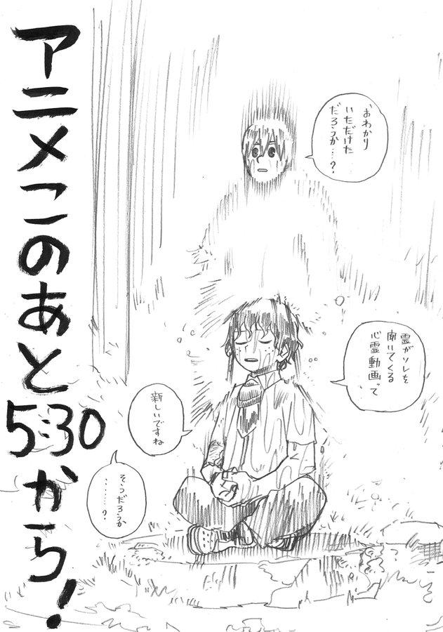 Episode 69 Sketch