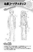 Volume 4 (Vigilantes) Koichi Haimawari and Kazuho Haneyama Casual Profile