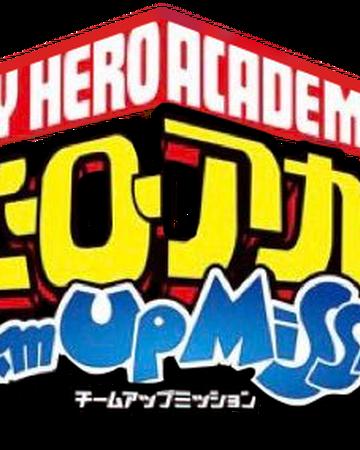 My Hero Academia Logo Png Transparent