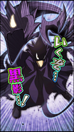 Fumikage Tokoyami Upgrade Character Art 1 Smash Rising