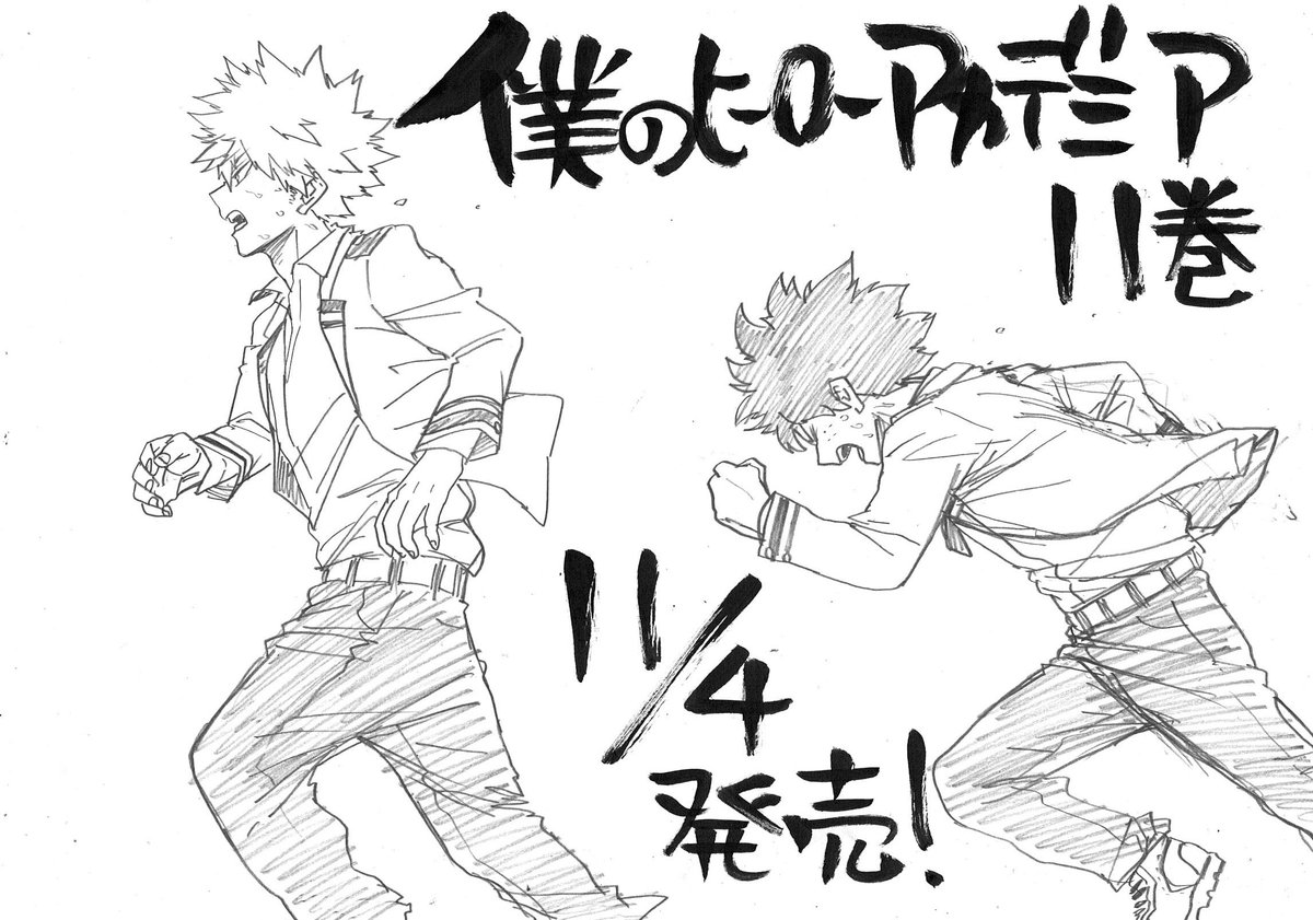 Volume 11 Sketch