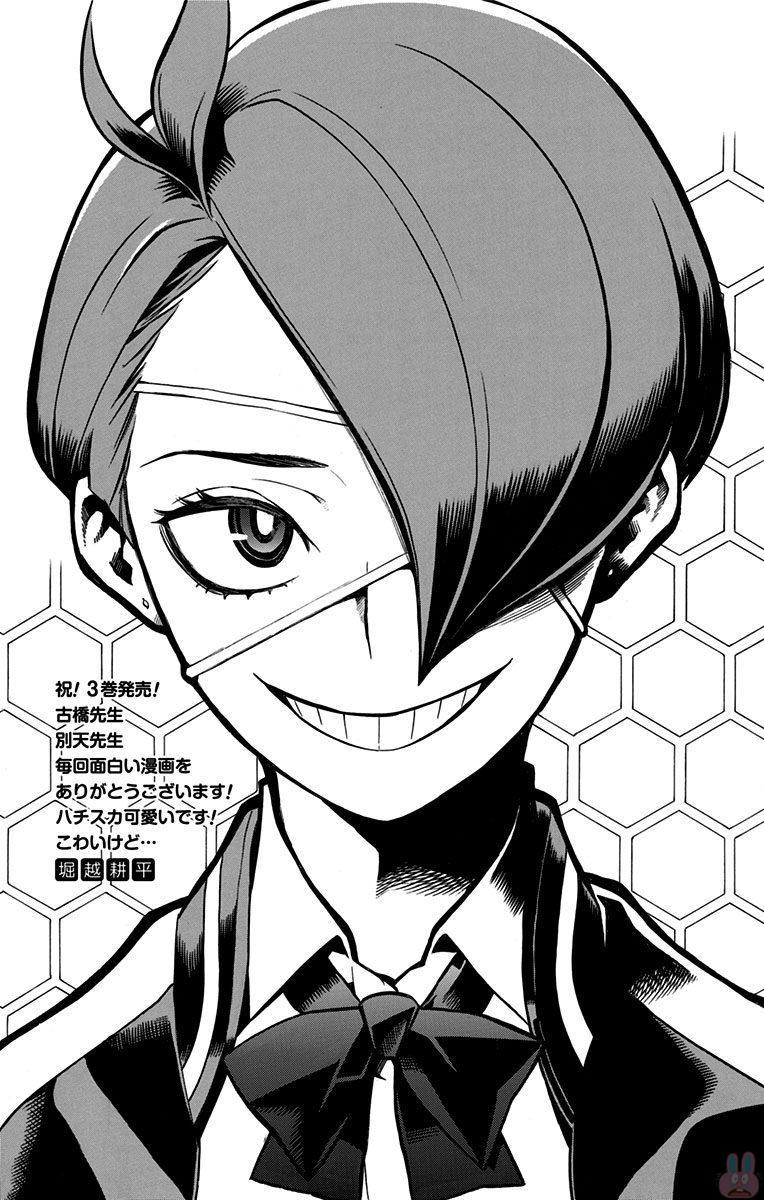 Volume 3 (Vigilantes) Message from Kohei Horikoshi
