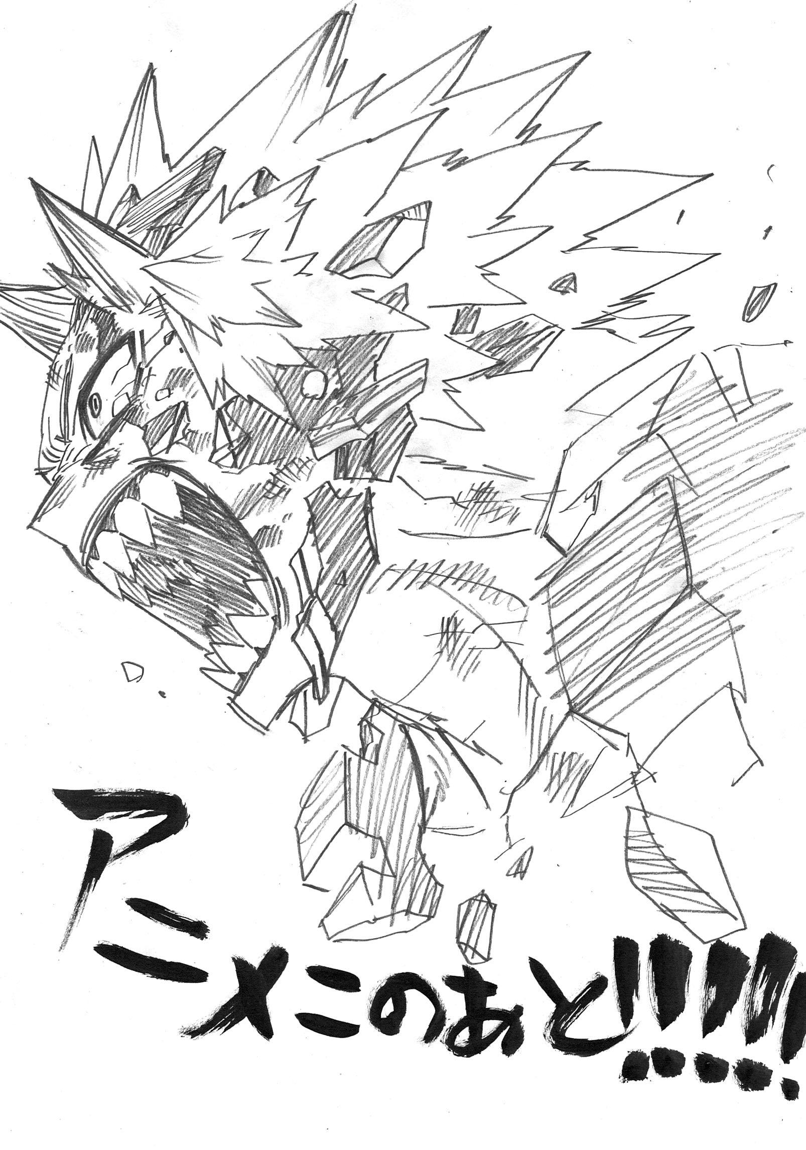 Episode 72 Sketch
