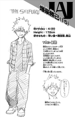 Katsuki Volume 1 Profile
