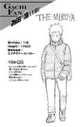 Volume 21 Hiroshi Tameda Profile