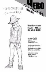 Volume 10 Shinji Nishiya Profile