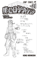 Hiryu Rin traje de héroe Vol21