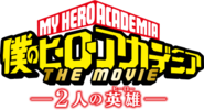 My Hero Academia the Movie The Two Heroes Logo