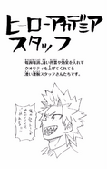 Volume 15 Eijiro Kirishima