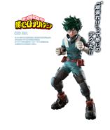 Izuku Midoriya (Deku) (Jump Force)