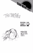 Volume 12 Yokumiru Mera Profile