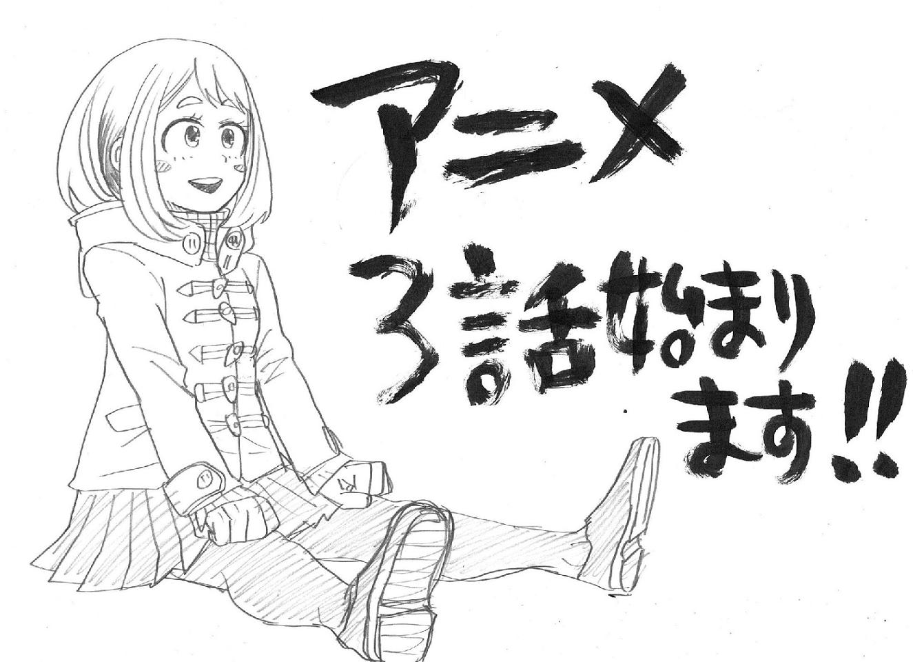 Episode 3 Sketch