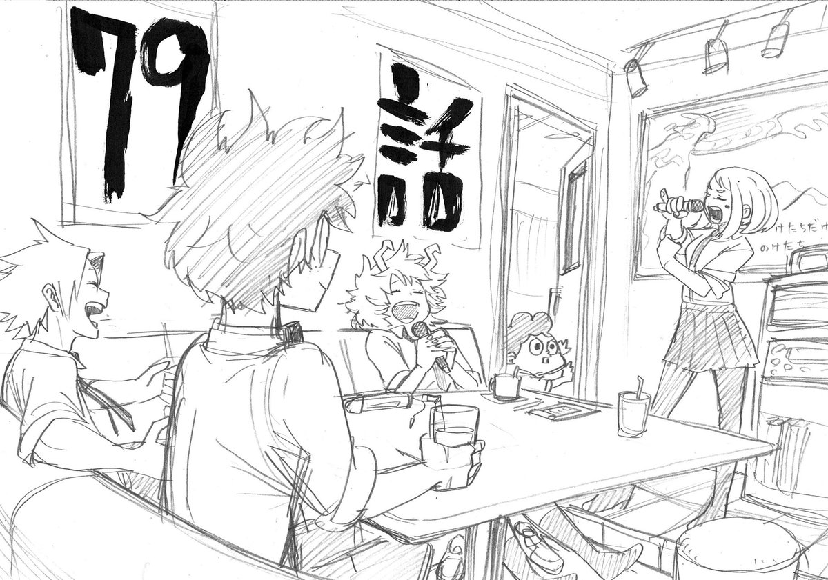 Chapter 79 Sketch