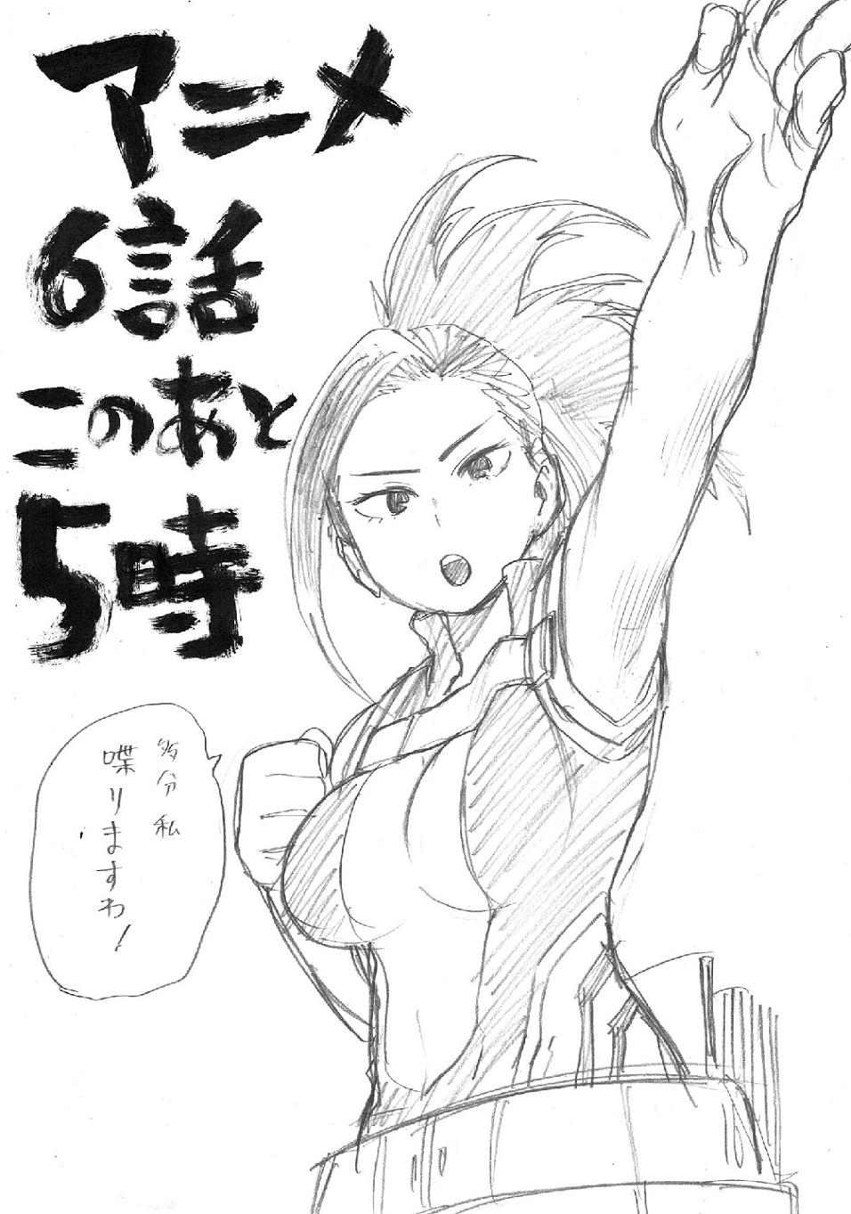 Episode 6 Sketch