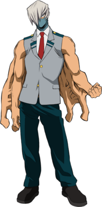Mezo Shoji Full Body Uniform