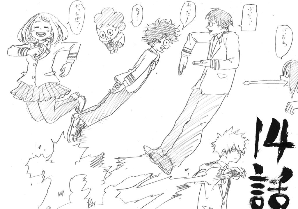 Chapter 14 Sketch