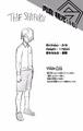 Seiji Shijikura perfil Vol12