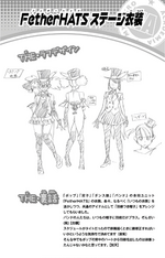 Volume 4 (Vigilantes) FeatherHATS Costumes Profile