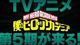 ヒロアカTVアニメ5期制作決定!/『僕のヒーローアカデミア』TVアニメ5期発表映像/MY HERO ACADEMIA 5th season coming