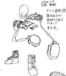 Prototype Toru Design