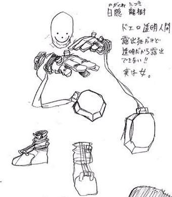 Toru Hagakure My Hero Academia Wiki Fandom