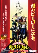 Saison 4 Poster 2