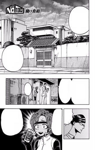 File:Chapter 130.png