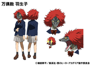 Habuko Mongoose OVA Animation Design Sheet