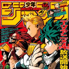 <i>Weekly Shonen Jump</i> Edición #46, 2019.