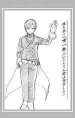 Volume 12 Neito Monoma Hero Costume