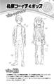 Perfiles de Koichi Haimawari y Kazuho Haneyama Vol4 (Illegals)