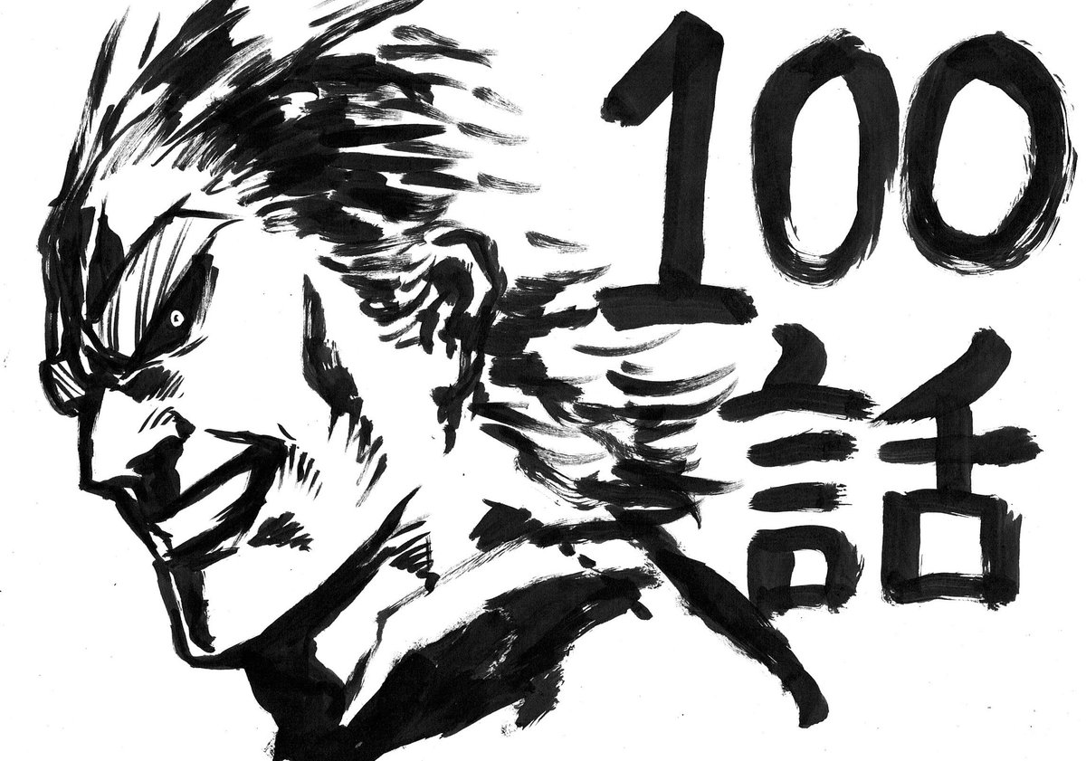 Chapter 100 Sketch