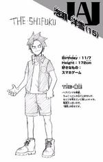 Volume 10 Yosetsu Awase Profile