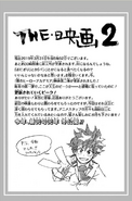 Volume 23 The Movie 2