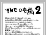 Volume 23/Extras