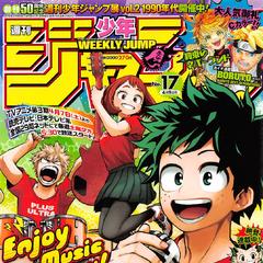 <i>Weekly Shonen Jump</i> Edición #17, 2018.