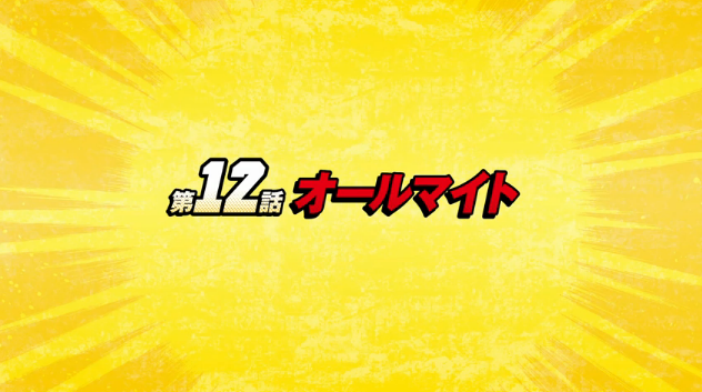 Episode 12 Card